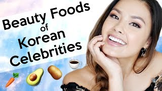 Beauty Foods Korean Celebrities Love to Eat For Perfectly Flawless Skin