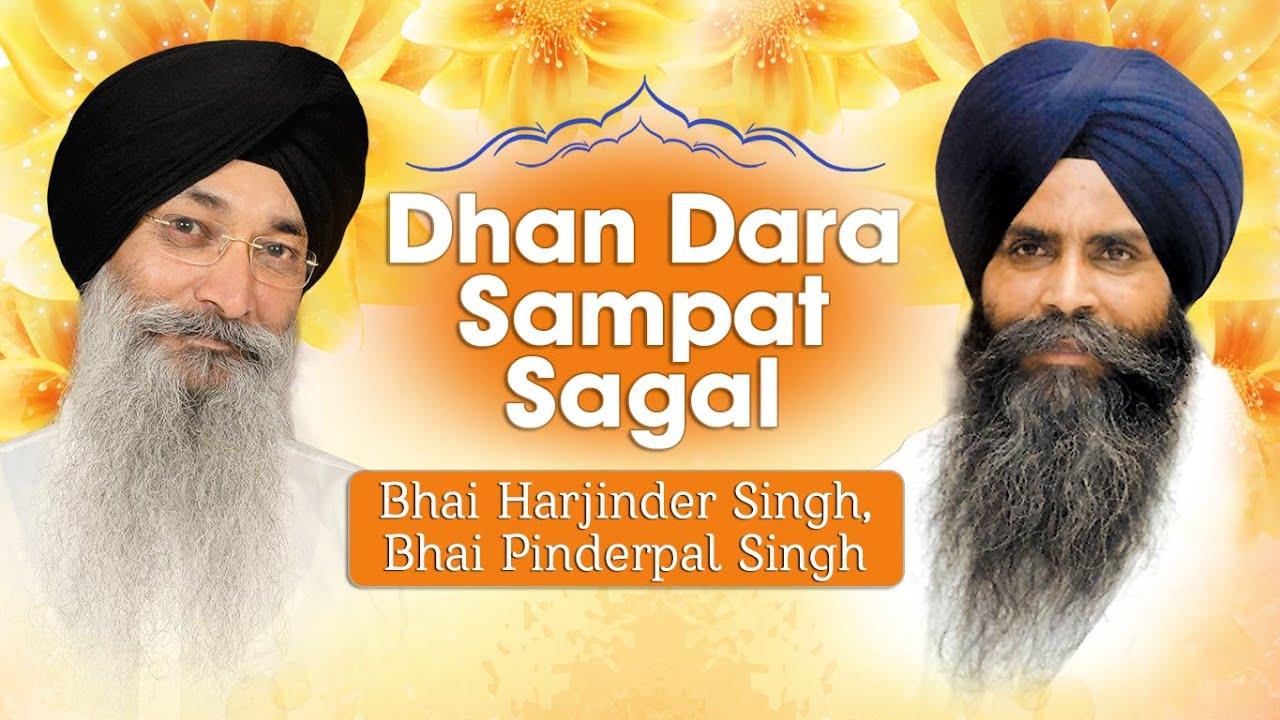Image result for bhai pinderpal singh and harjinder singh shrinagar