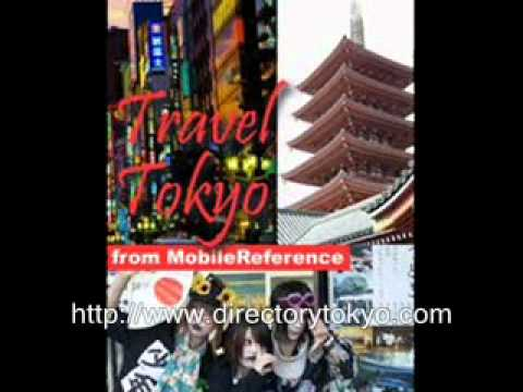 Travel and Tourism | Tokyo Business Directory