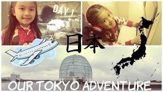 Tokyo Vacation Day 1 | LAX - Haneda Airport - Tokyo Sea Life Park