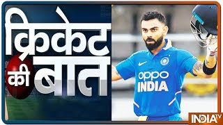 Cricket Ki Baat: Can Virat Kohli break 45000 run, 150 ton barrier ?