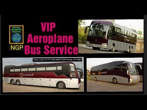 Most expensive bus service in Pakistan | VVIP Bus from Lahore To Islamabad |