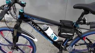 Велосипед на литых дисках Audi. Характеристики. Комплектация