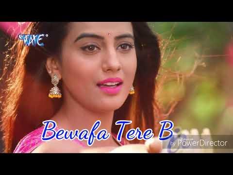 Bewafa Tere Bin (Hindi Sab Song -2018) by New Status VideoVideo