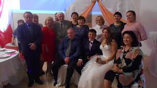 Свадьба граждан СССР 2017 год 4 ноября 2017 года