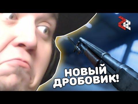 НОВЫЙ ДРОБОВИК! | ТРЕНЧ ГАН В BATTLEFIELD 5 thumbnail