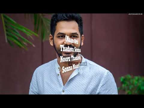 Vanakkam Chennai - Chennai City Gangsta Lyric Video
