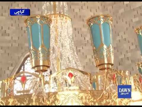Gold chandelier gifted by china for mazar e quaid youtube gold chandelier gifted by china for mazar e quaid aloadofball Choice Image