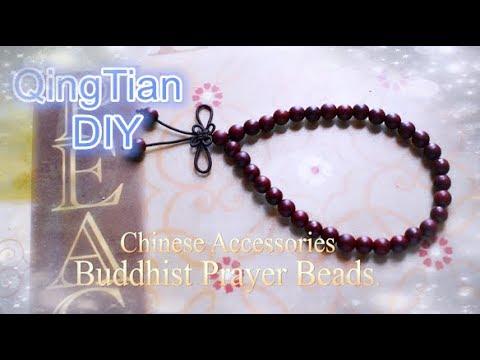 QingTian DIY - Chinese Accessories Buddhist Prayer Beads Bracelet 佛珠手链