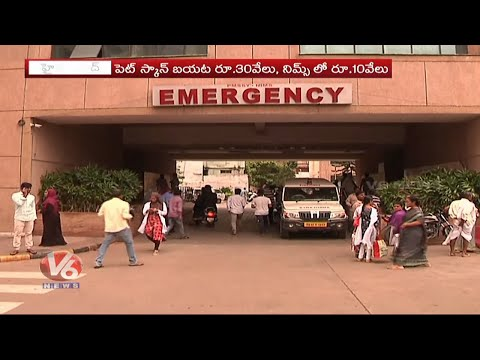 Special Report On Treatment Missionaries In NIMS Hospital | V6 Telugu News