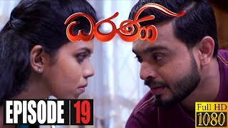 Dharani | Episode 19 08th October 2020 Thumbnail