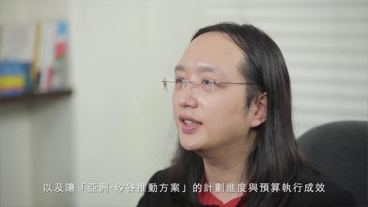 唐鳳政委來Talk - YouTube