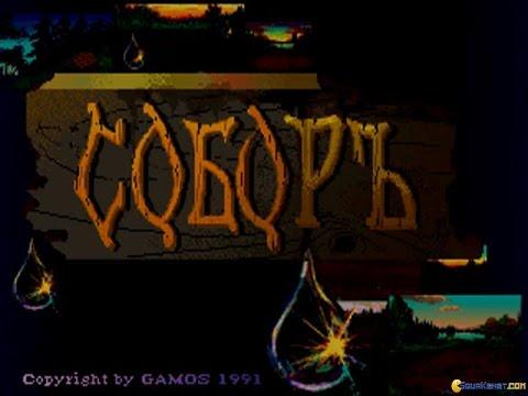 Sobor gameplay (PC Game, 1991)