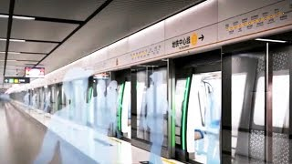 Mission Impossible: CRRC