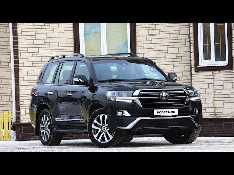 #Toyota Land Cruiser 2020