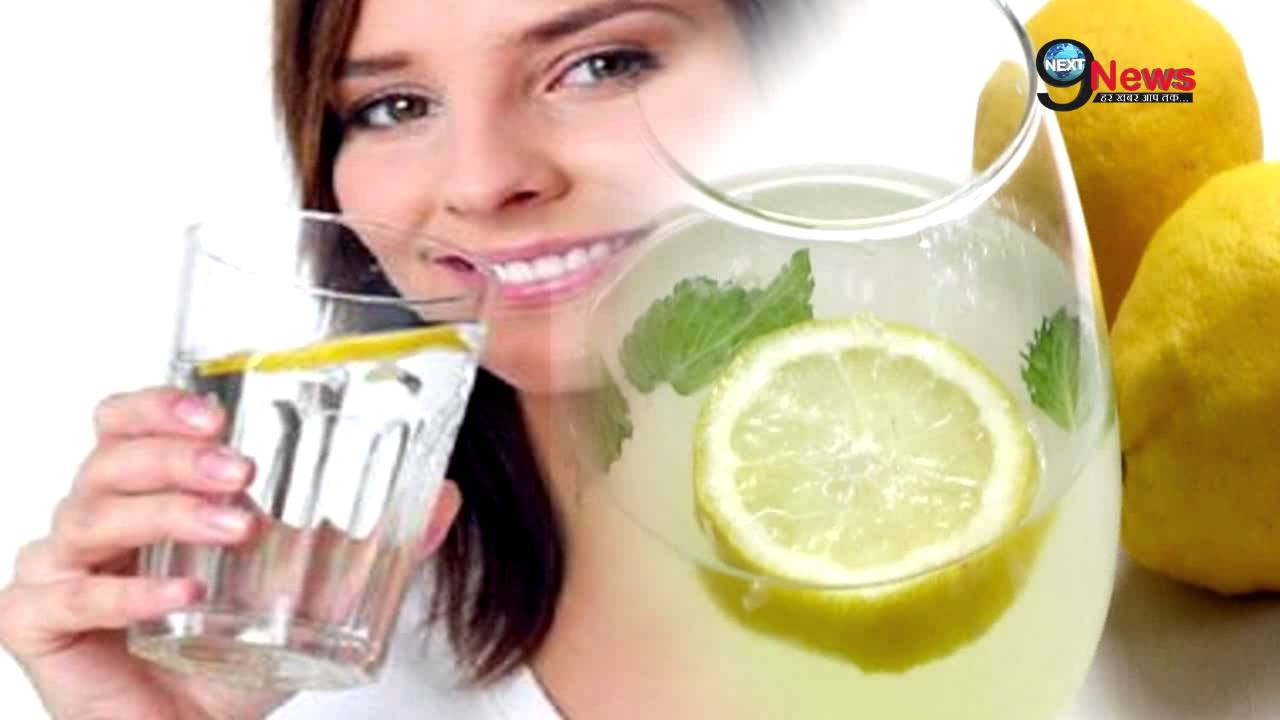 Effects Of Drinking Lemon Juice And Water