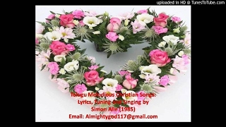 Video Sahodara O Chraisthavuda download MP3, 3GP, MP4, WEBM, AVI, FLV September 2017