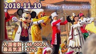 2018.11.10 東京ディズニーシー 入園者数:46000人 最高気温:22℃ 【デ...