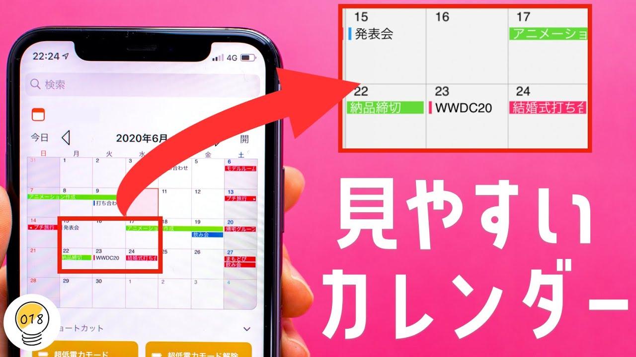 ウィジェット iphone 写真