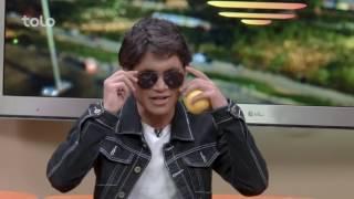Bamdad Khosh - Eid Special Show - Qasim Ibrahimi - TOLO TV / بامداد خوش - برنامه ویژه عید - طلوع