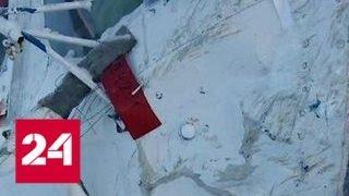 В Мурманской области вертолет при взлете врезался в дерево - Россия 24