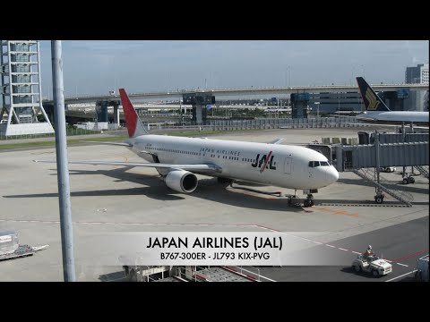 Japan Airlines (JAL) B767-300ER | Osaka KIX ✈ Shanghai PVG | Trip Report | full flight