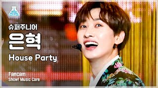 [예능연구소] 슈퍼주니어 은혁 직캠 'House Party' (SUPER JUNIOR EUNHYUK FanCam) @Show!MusicCore MBC210320방송