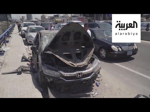 صباح العربية| اللبنانيون يهبون لمساعدة عاصمتهم  - نشر قبل 10 دقيقة