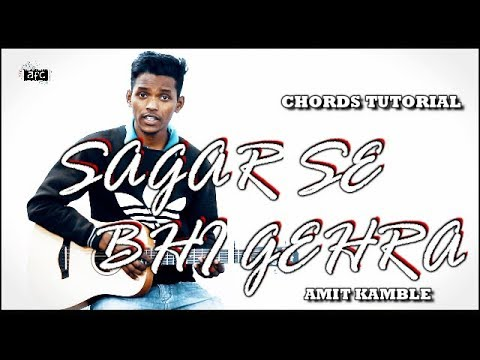Sagar Se Bhi Gehra | Amit Kamble | Guitar Chords Tutorial by AFC Music | Hindi Christian Song 2019 thumbnail