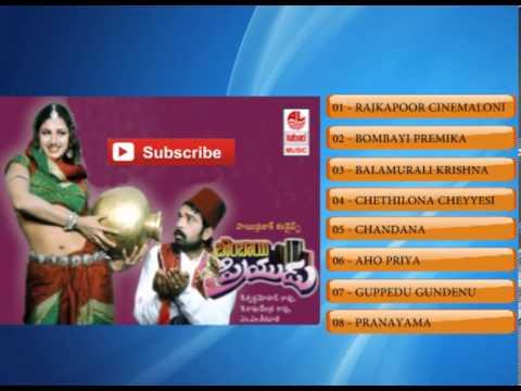 Telugu Hit Songs | Bombay Priyudu Movie Songs | J D Chakravarthy, Rambha