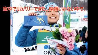 【ジャンプ】沙羅、3連勝!イラシュコ新記録でも2位