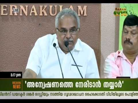 Kanam Rajendran: There Is No Special Liquor Policy For CPI And CPM