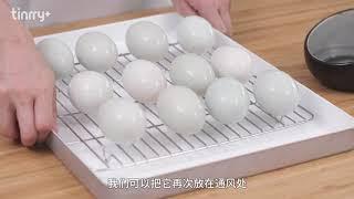 《Tinrry+》小技巧:如何腌制咸鸭蛋(水腌法)