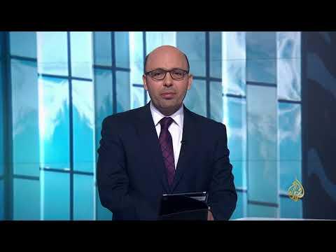 النشرة الاقتصادية الأولى 2018/6/13  - 13:24-2018 / 6 / 13