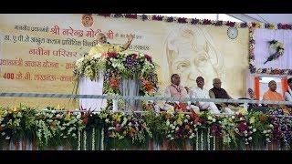 PM Modi's speech at inauguration of Abdul Kalam Technical University & other development initiatives thumbnail