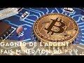 Gagner de l'argent en faisant miner du Bitcoin à son PC, vrai, faux et combien ?