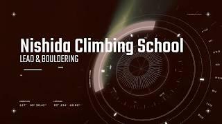 Nishida Climbing School 西田クライミング教室