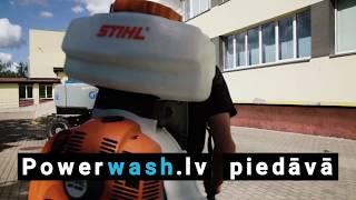 Powerwash.lv - pakalpojumu reklāma