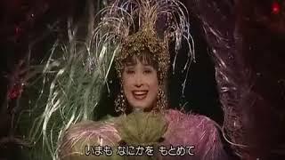 第49回NHK紅白歌合戦 1998年 小林幸子 ヒューマンファンタジー.