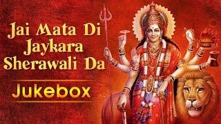 Mata Ki Bhetein - Jai Mata Di Jaykara Sherawali Da - Durga Maa Bhajans - Aartiyan
