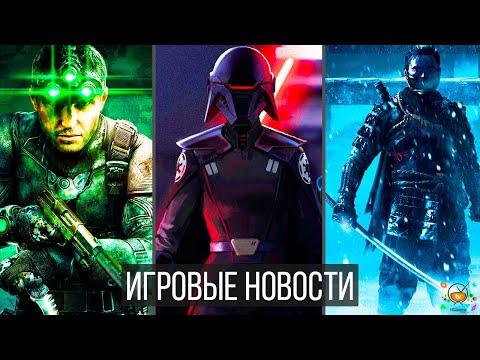 Игровые Новости — Ghost of Tsushima, Star Wars Jedi Fallen Order, Splinter Cell, Dragon Age 4, RAGE2
