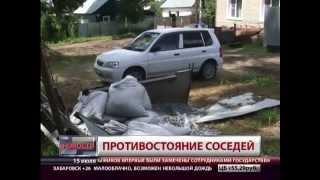 Противостояние соседей. Новости. GuberniaTV