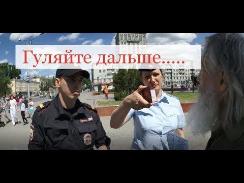 Одиночный пикет.  Оставим Трамвай в Новокузнецке.