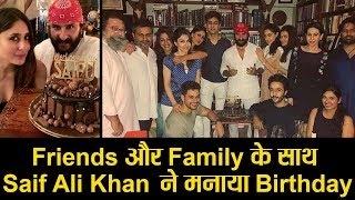 Saif Ali Khan celebrates his 48th birthday with close ones, pictures viral
