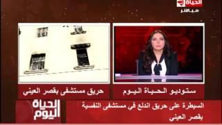 فيديو.. مستشفى قصر العيني: حريق اليوم بدأ من