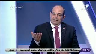 د. أحمد فرحات : «أكثر من 50% من الثروة العقارية مخالف .. والحل هو التصالح»