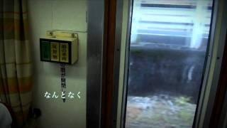 空気公団のニューアルバム「春愁秋思」が2月16日に発売決定! オリジナ...