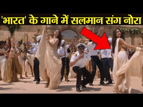 Salman Khan dances with Nora Fatehi in Bharat&39;s new song  FilmiBeat