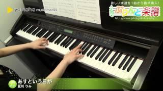 使用した楽譜はコチラ→http://www.print-gakufu.com/score/detail/88222...