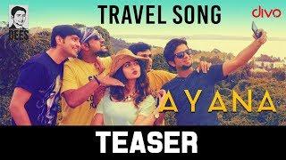Ayana - Teaser | Tipu | Anu Anand | Shriyansh Shreeram | Kiran Kaverappa